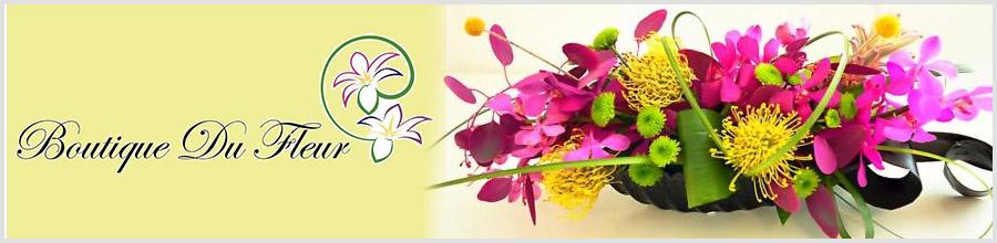 BOUTIQUE FLOWERS Logo