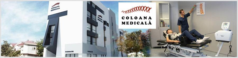 Clinica de Ortopedie si Vertebrologie COLOANA MEDICALA Logo