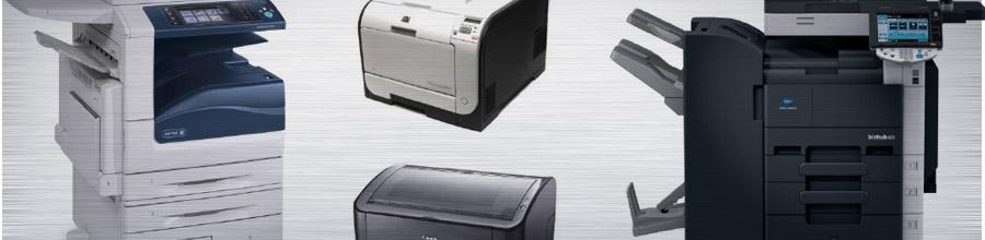ECO Copy Print, Galati - Reparatii copiatoare, imprimante, faxuri Logo
