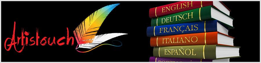 Artistouch - Cursuri limbi straine Logo