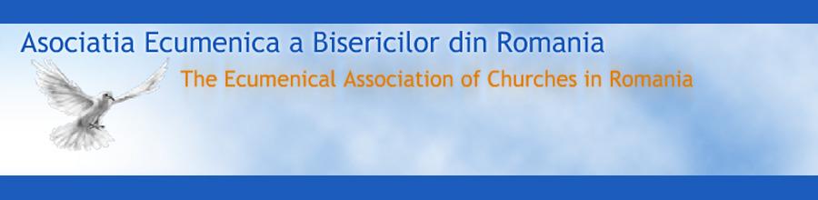 Asociatia Ecumenica a Bisericilor din Romania - AIDRom Logo