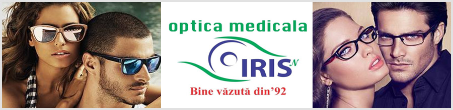 IRIS OPTIC Logo