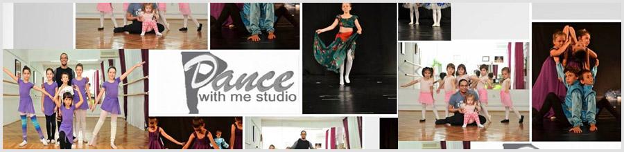 Dance With Me Studio Logo