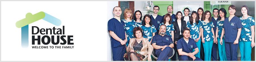Dental House stomatologie Pitesti Logo
