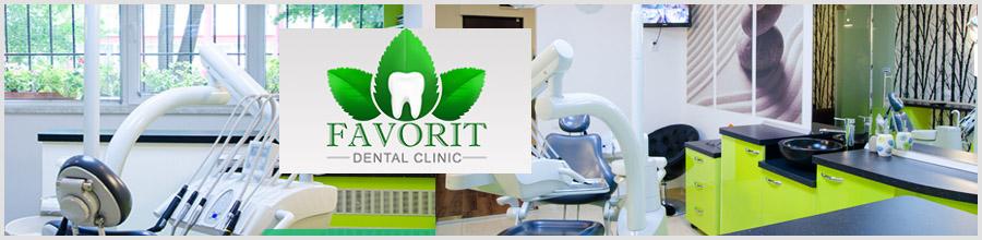Favorit Dental Clinic - Cabinet stomatologic modern in Drumul Taberei Logo