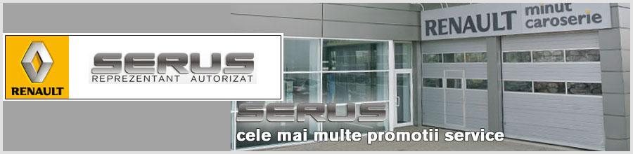 SERUS Logo