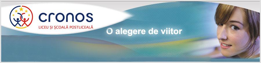 Liceul CRONOS Logo