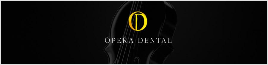Opera Dental-clinica stomatologica-Bucuresti Logo