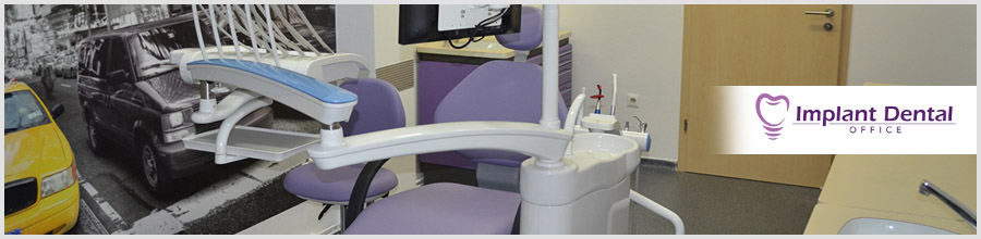 Implant Dental Office Logo
