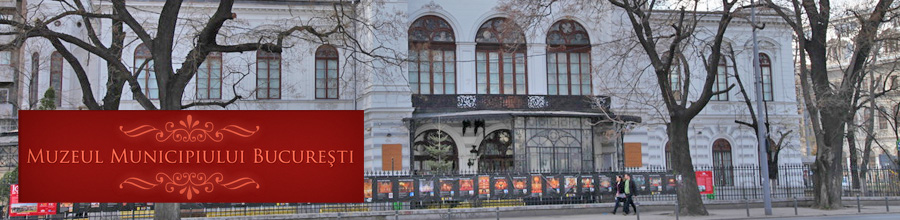 Muzeul Municipiului Bucuresti - Palatul Sutu - Bucuresti Logo