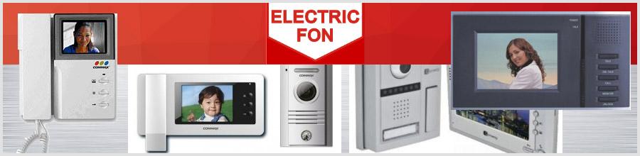 Parrot Invent - Sisteme de Interfonie ,videointerfonie, auomatizari instalatii electrice, Bucuresti Logo