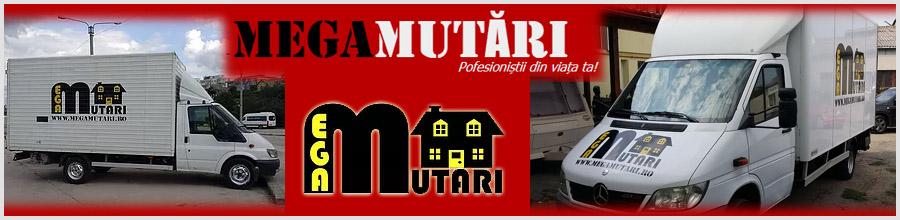 Megamutari Logo