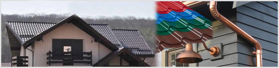 Pluvial Construct, Bucuresti - Montaj si reparatii acoperisuri Logo
