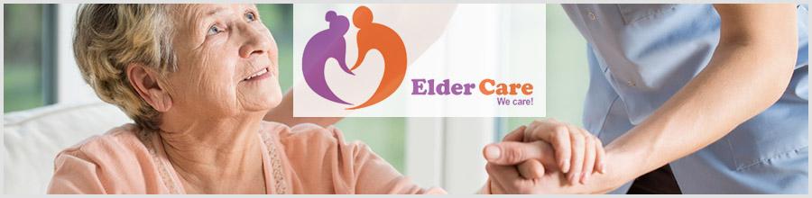 ASOCIATIA ELDER CARE Logo