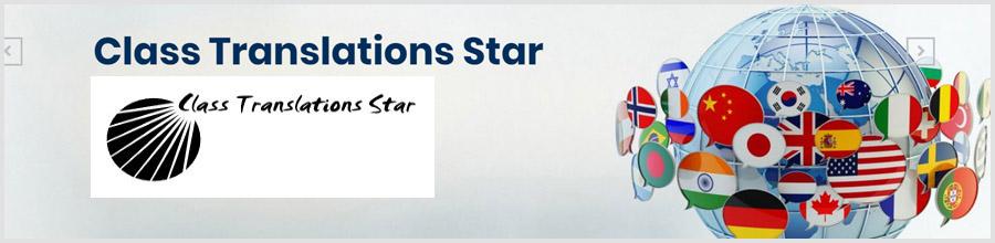 Birou traduceri Class Translations Star Bucuresti Logo