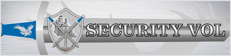 Security Vol - paza, monitorizare si interventie Voluntari, Ilfov Logo