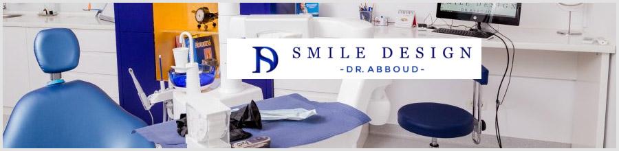 Stomatologie Smile Design - Dr Abboud Bucuresti Logo