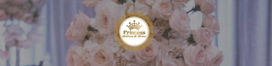 Princess Ballroom & Events salon de evenimente Bucuresti Logo