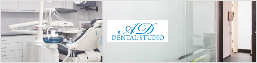 Clinica de Stomatologie Generala Dr. Alexandru Dumitrescu Bucuresti Logo