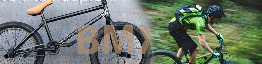 Bike Nature - Vanzari si service biciclete Bucuresti Logo