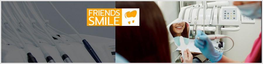Cabinet Stomatologic Friends Smile Rahova Logo