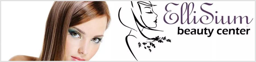 Salon infrumusetare Ellisium Iasi Logo