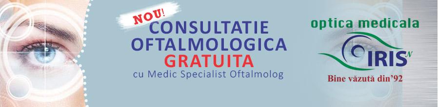 Optica Iris, Bucuresti - Reparatii si montaj ochelari Logo