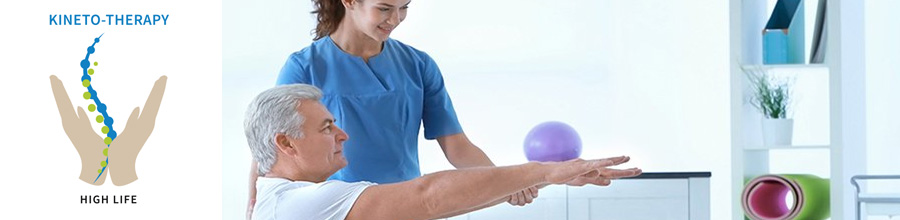 Kineto Therapy High Life, Recuperare Medicala Bucuresti Logo