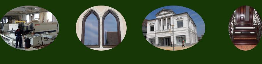 Archwood - Usi, ferestre, scari, glafuri din lemn stratificat, Cateasca / Arges Logo