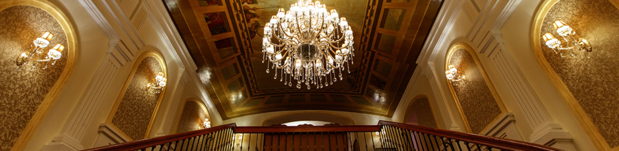 Crown Cismigiu salon de evenimente private Logo