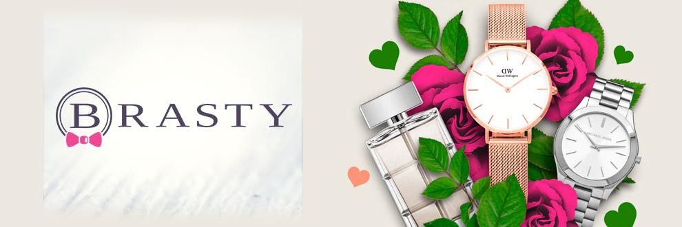 Brasty - magazin online ceasuri, parfumuri Logo
