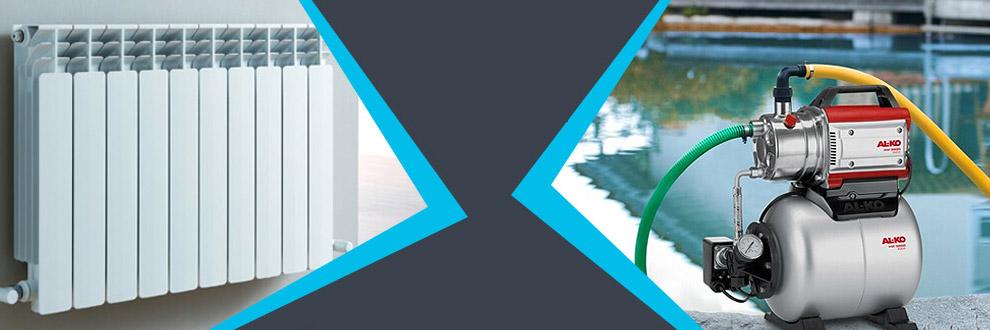 Magterm - echipamente termice si sanitare Bucuresti Logo