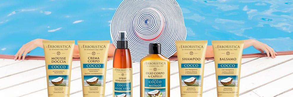 Magazin online cu produse cosmetice Logo