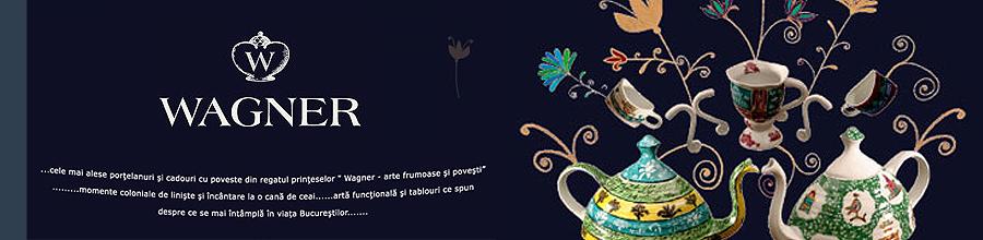 WAGNER - ARTE FRUMOASE SI POVESTI Logo