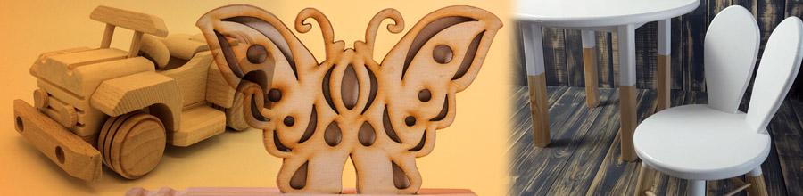 Lemniko - Fabrica de jucarii din lemn, Dascalu / Ilfov Logo