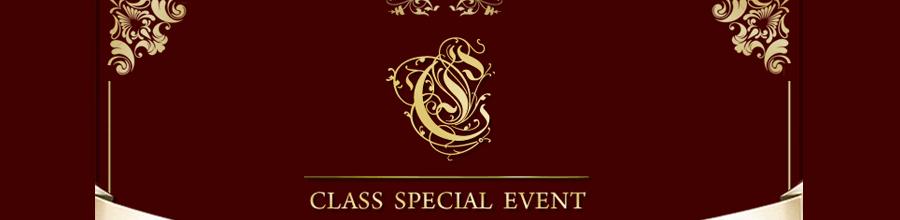 AGENTIA CLASS SPECIAL EVENT Logo