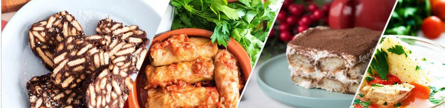 Homemade Food, Catering - Bucuresti Logo