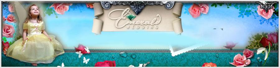 EMERALD WEDDING Logo