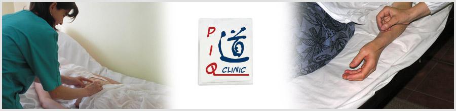 CLINICA MEDICALA PIQ CLINIC Logo