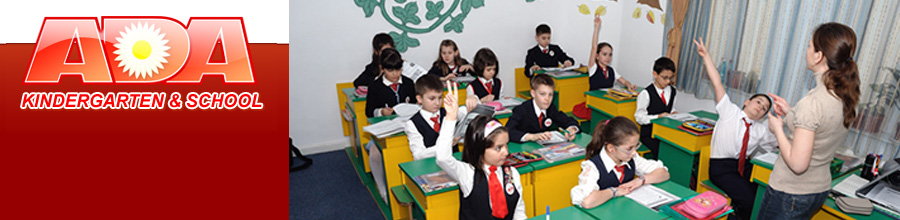ADA SCHOOL Logo