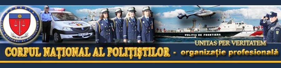 CORPUL NATIONAL AL POLITISTILOR Logo