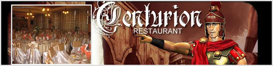 RESTAURANT CENTURION Logo