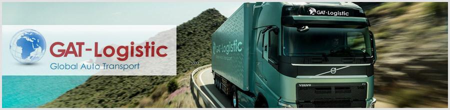 GAT LOGISTIC Logo