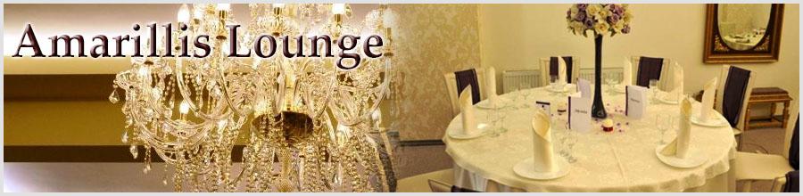 Amarillis Lounge*** Logo
