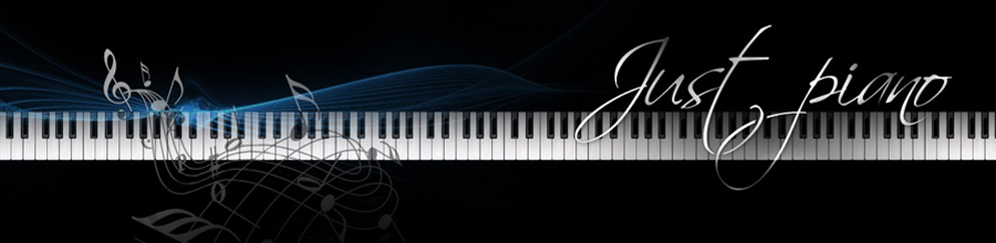 JUST PIANO Logo