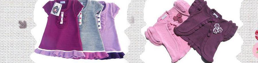 Gioia Unda Chic - Imbracaminte cu stil pentru copii, Oradea Logo