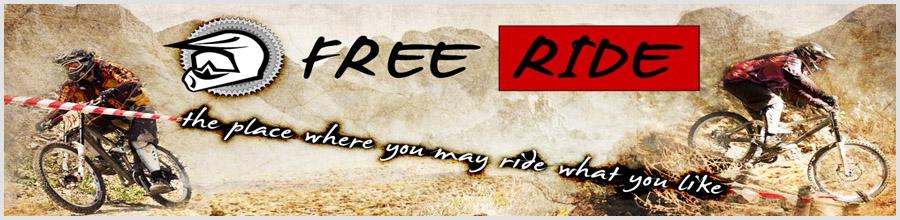 FreerideBikes Bucuresti - Comercializare si reparatii biciclete Logo