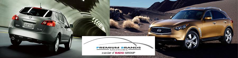 PREMIUM BRANDS MOTORS Logo
