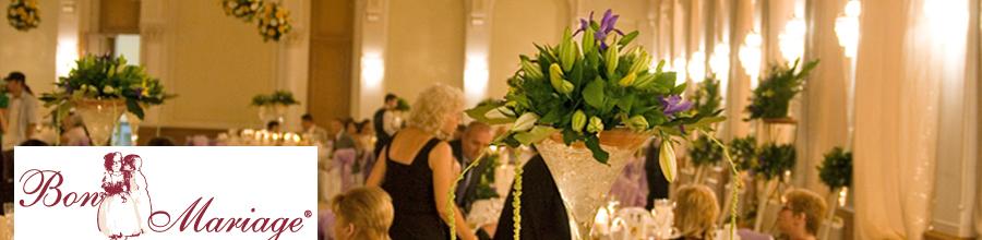 Bon Mariage, Agentie organizare nunti - Bucuresti Logo
