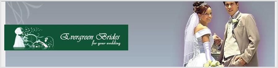 EVERGREEN BRIDES Rochii mireasa Brasov Logo